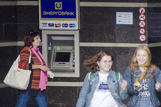 Откуда растут рекорды АкБарс Банка сЭнергобанком иубытки и выздоравливает ли «Тимер Банк»