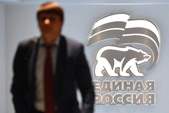 «Единая Россия» запустила праймериз на YouTube: ролики фаворитов набирают по 10 просмотров