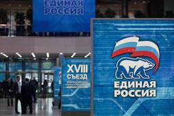 «Как любая большая корпорация, «Единая Россия» должна меняться, иначе смерть неизбежна»