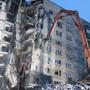 ДАИШ взяла на себя ответственность за взрывы в Магнитогорске