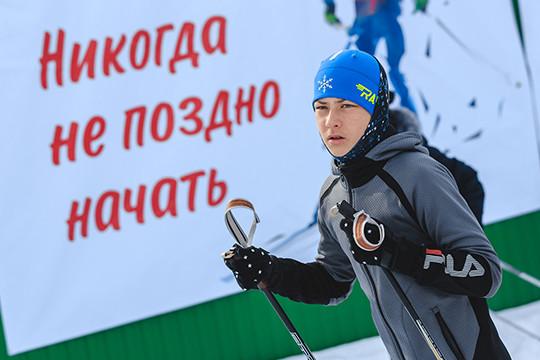 «Лыжная трасса в Казани, а ощущение, что ты в Европе!»
