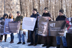 В Казани прошел митинг в память о Борисе Немцове