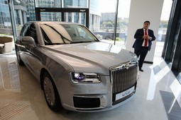 В Москве открыли первую галерею Aurus с авто «как у Путина»