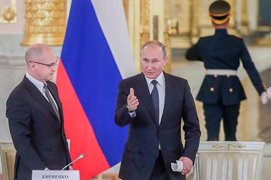 Владимир Путин: «ВСША есть люди, ведущие себя несистемно. Ноиони встроены всистему!»