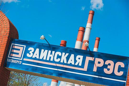 Заинская ГРЭС ждет реновации: как живет крупнейшая электростанция Татарстана