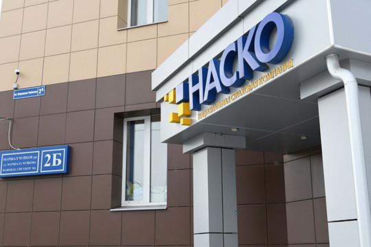 Дыра в4,2 миллиарда и2,5 тысячи исков: НАСКО признали банкротом