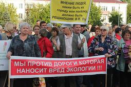 Митинг противников строительства дорог в Дербышках собрал около 500 человек