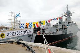 Очередной «Буян» из Зеленодольска: флот принял новый ракетный корабль