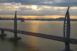 В Китае заработал самый длинный морской мост в мире