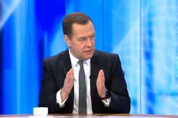 Медведев рассказал, где нашел «огромные деньги для страны»