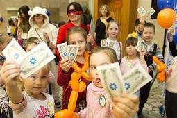 Детская Финансовая Азбука БКС