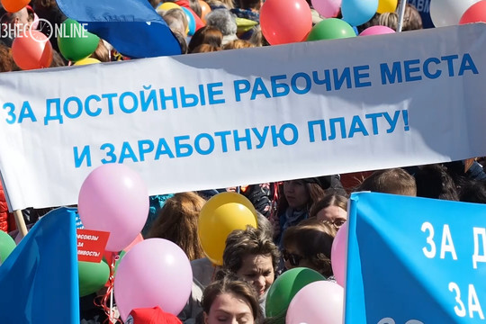 В Казани прошел первомайский митинг профсоюзов
