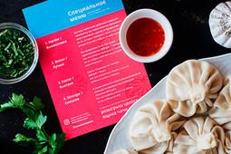 Съесть 1,5 килограмма хачапури? Кафе «Хинкальная» удивило гостей меню в честь WorldSkills