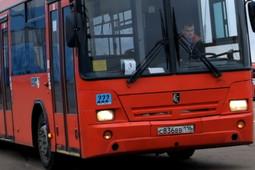 Как в Казани выбирали лучшего водителя и кондуктора автобуса