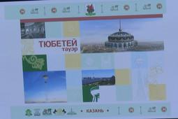 «Как Эйфелева башня, но лучше»: Минниханову презентовали проект башни «Тюбетей Tower»
