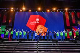 LIVE! Церемония закрытия финала VII национального чемпионата «Молодые профессионалы»