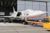 Ночной кошмар Трампа: в Казани представили новый бомбардировщик