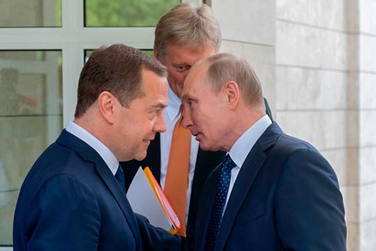 какую должность будет занимать медведев дмитрий анатольевич оформить заявку на кредит в совкомбанке онлайн