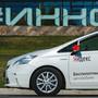Беспилотник «Яндекса» в Иннополисе и интернет-бум: немецкие СМИ заявили, что Россия превращается в IT-державу