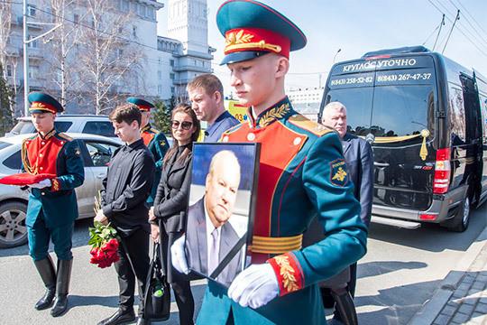 Казань прощается с первым и единственным вице-президентом Татарстана