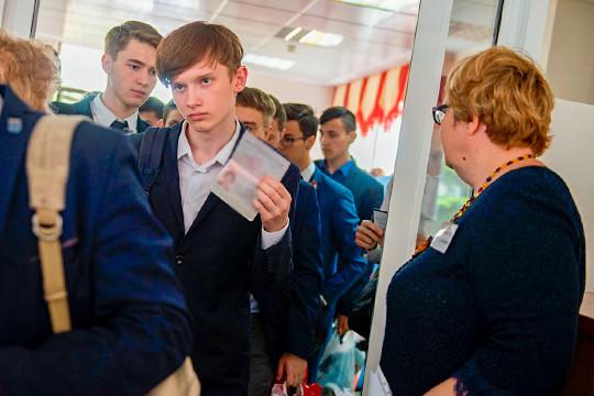 Более 16 тыс. выпускников сдают обязательный ЕГЭ по математике в Татарстане