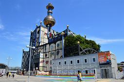 Вена: МСЗ-достопримечательность и культ старьевщиков