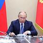 «Что там в реальной жизни происходит, не на бумажках»: Путин поручил проверить рост налоговой нагрузки в регионах