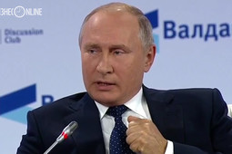 Путин прокомментировал трагедию в Керчи: «Это результат глобализации»