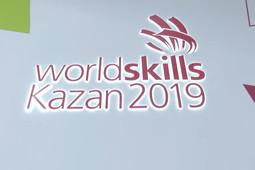 LIVE! Открытие финала VII национального чемпионата WorldSkills Russia