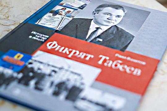 «Продвижением национального татарскогосамосознания оннезанимался, это правда»