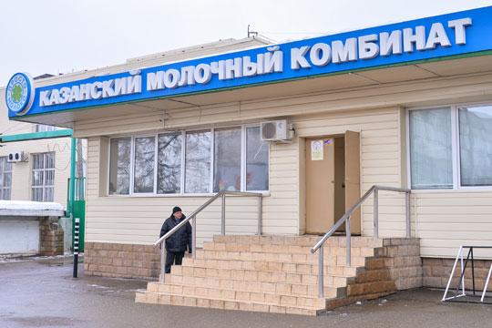 «Молочная речка» зальет Казань: флагман «Вамина» покупают удмурты