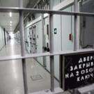 Сотни заключенных устроили бунт в колонии №1 во Владикавказе