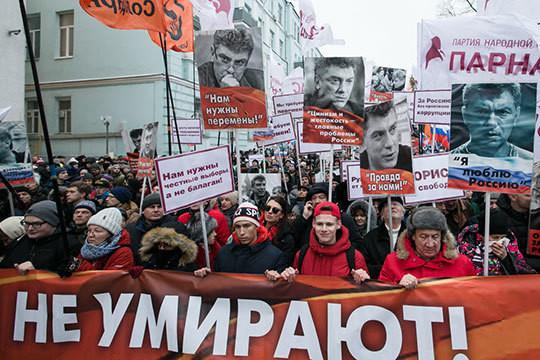«Каждого припомним»: в Москве прошел марш памяти Бориса Немцова