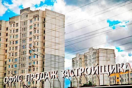 Как Хуснуллин и боялся: «путинская» ипотека раздула вКазани пожар цен