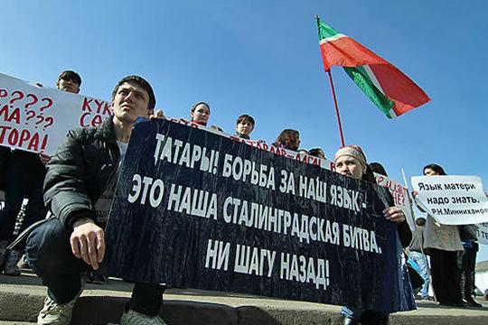 Татары думают о референдуме, нацсовет «Милли шура» не регистрируют, Мингазов – в «деле Алпаровой»