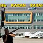 Список выдающихся деятелей, именами которых могут назвать аэропорты «Казань» и Бегишево, сократили до 18 имен