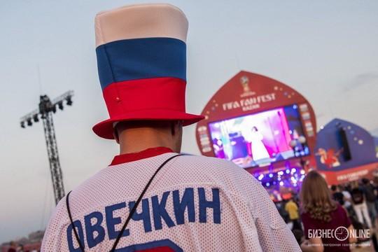 25 тыс. человек в Казани болели за Россию на фан-фесте
