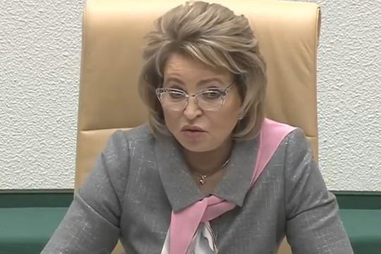 Матвиенко рассказала, каких товаров из Татарстана ей не хватает в Москве