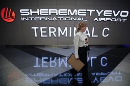 Открытие международного терминала C в Шереметьево