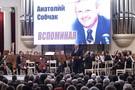 Путин оценил роль Собчака для страны
