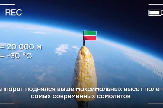 Минниханову вручили космический чак-чак