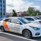 В Челнах на дороги выйдет такси DiDi