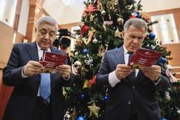 Депутаты Госсовета РТ собрались на последнее заседание в уходящем году