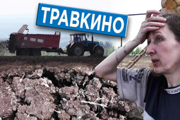 Жители «Травкино» в Лаишевском районе задыхаются от вони