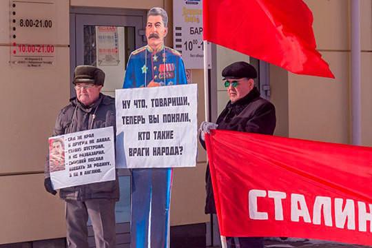 «Коммунисты России» собрали в автограде 700 подписей за увековечение памяти вождя