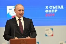 Путин посоветовал россиянам, куда инвестировать деньги