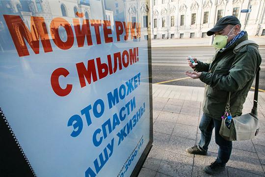 «Пациентов на аппаратах ИВЛ нет»: казанский Кремль о статистике больных коронавирусом