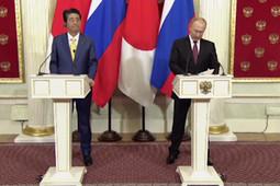 Путин о мирном договоре с Японией: «Выстраиваем переговорный процесс на основе декларации 1956 года»