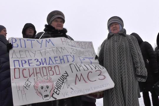 «Людям нельзя строить на голову завод, если они не хотят этого»: как в Осиново прошел «мусорный» митинг