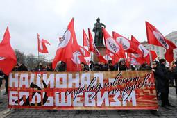 «Нам нужна другая Россия»: в Москве прошел митинг за смену социально-экономической политики России